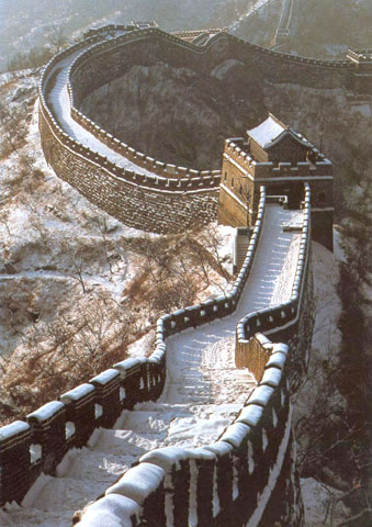 great_wall_china_photo_gov_2.jpg