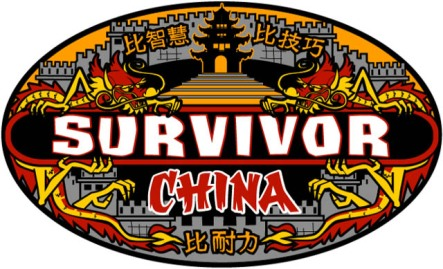 survivor_china_official_logo.jpg