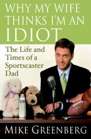mike_greenberg_book_cover.jpg
